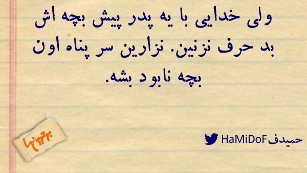 harf (9)