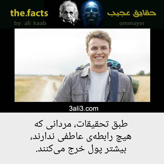 factt (12)