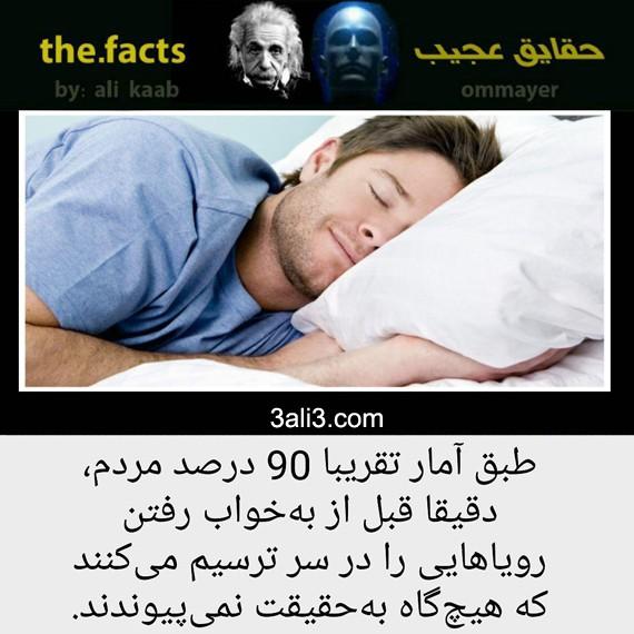 factt (14)