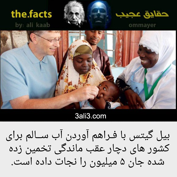 fact (11)