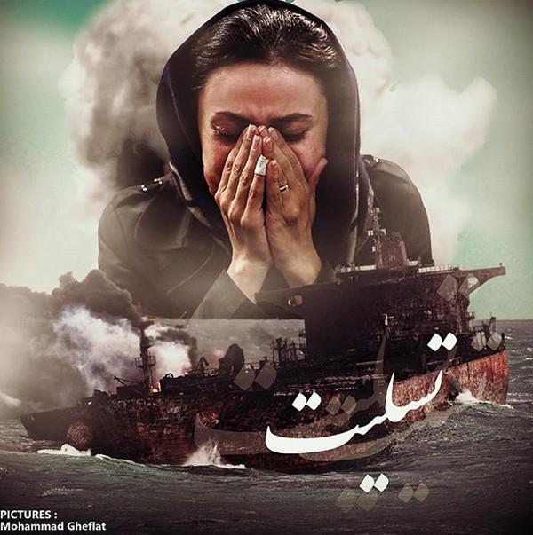 عکس نوشته پروفایل تسلیت دریانوردان نفتکش سانچی