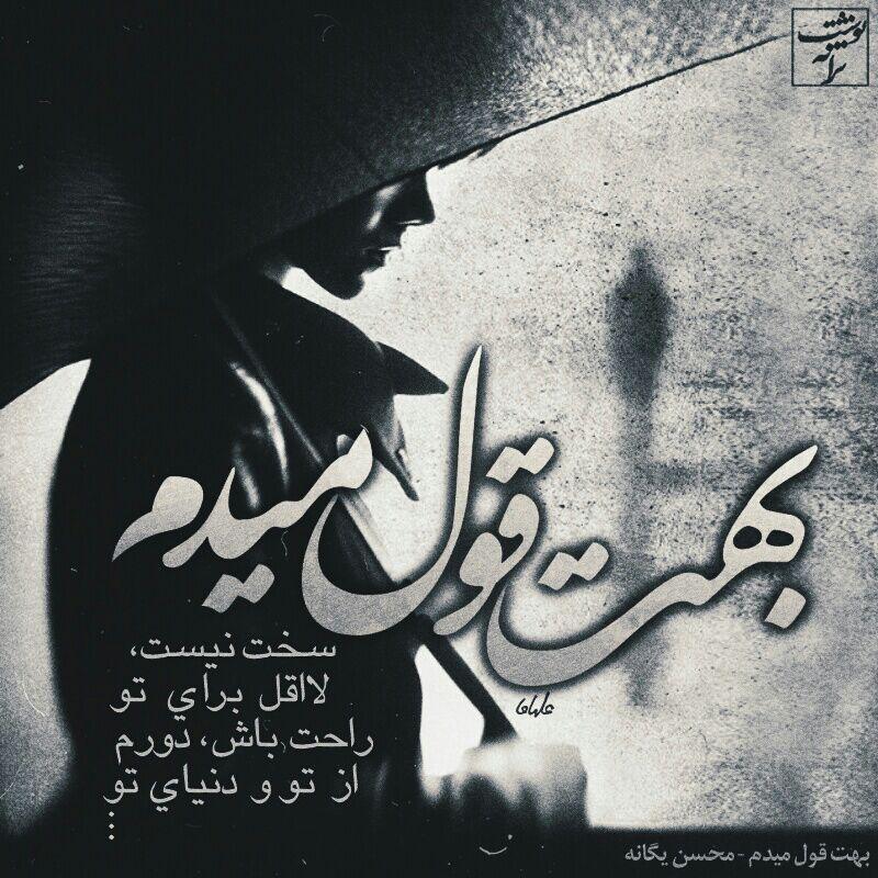 taraneh (12)
