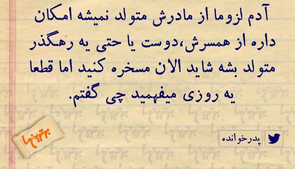text (12)