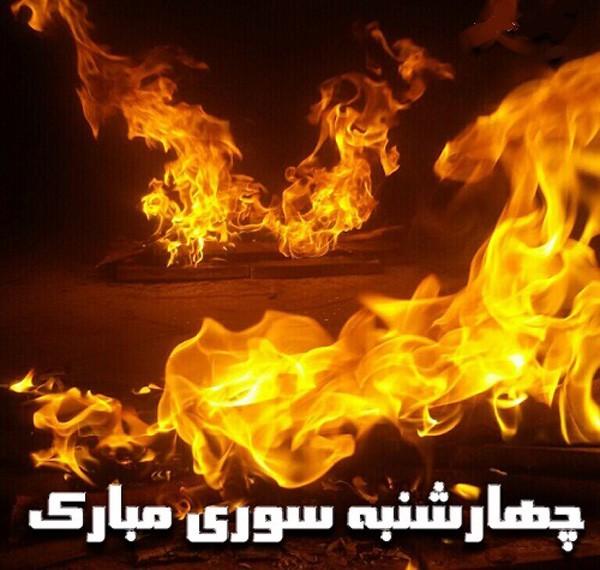 4shanbe-soori (4)