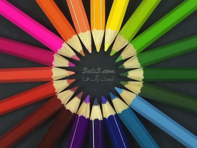 شخصیت شناسی رنگی