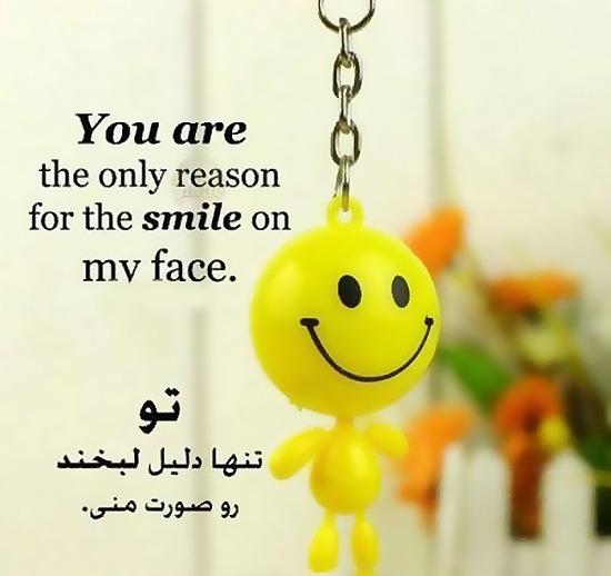 تکست خوشگل عاشقانه انگلیسی با معنی فارسی