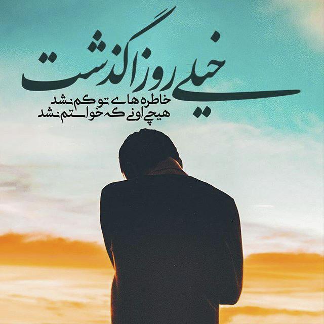 تکست های گریه دار غمگین با عکس نوشته