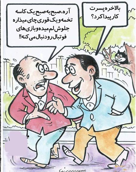 karikator (28)